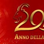 Capodanno Cinese: inizia l'anno della Capra 羊!