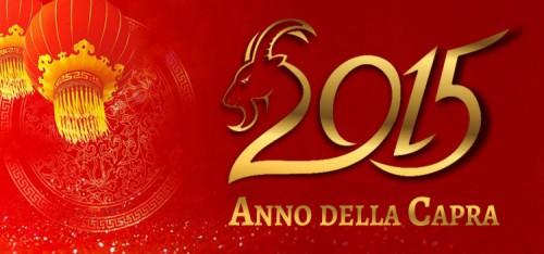 anno-della-capra-500x234