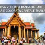 Cosa Vedere a BANGKOK: caotica e colorata capitale Thailandese, parte 1
